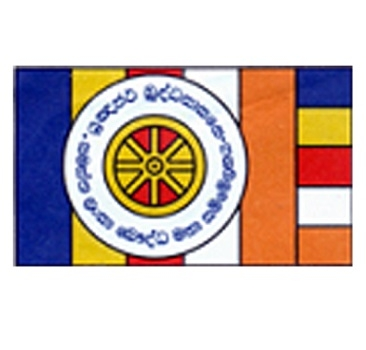 All Ceylon Buddhist Congress